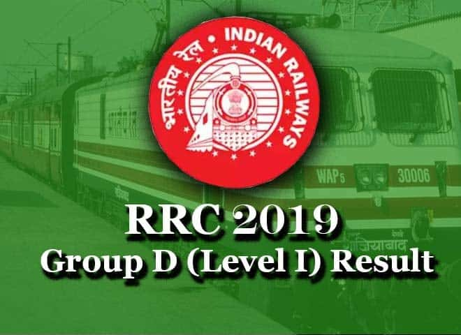 rrb rrc group d result 2019