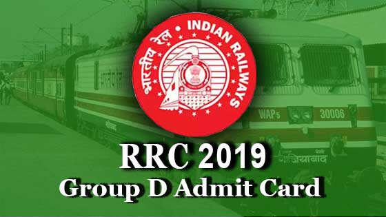 rrb rrc group d admit card 2019 direct link to download
