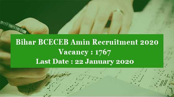 bihar-bceceb-amin-recruitment