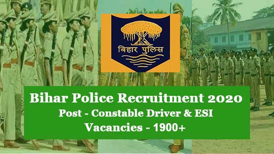 csbc-bihar-police-recruitment-2019-20