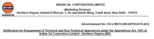 iocl recruitment for technician and trade apprentice