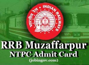 rrb-muzaffarpur-ntpc-admit-card-2020