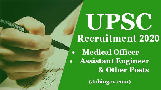upsc-recruitment-02