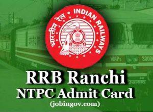 rrb-ranchi-ntpc-admit-card-2020