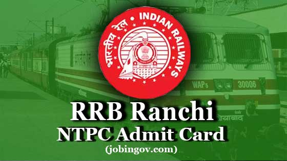 rrb-ranchi-ntpc-admit-card-2020