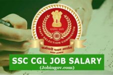 SSC CGL Job Salary 2020: Check Salary in Hand After 7th Pay Commission