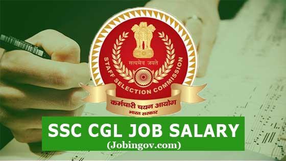 ssc-cgl-job-salary-2020