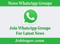 news-whatsapp-group-links-2020