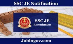 SSC JE 2020 Tier-I Exam Postponed: Check Latest Update