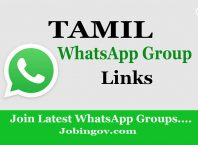 tamil-whatsapp-group-link-2020