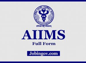 aiims-full-form