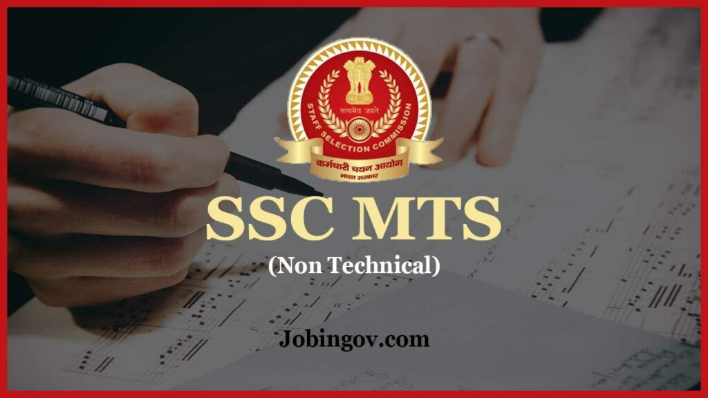 ssc-mts-exam-2020-2021
