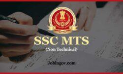 SSC MTS Exam 2021: Notification, Exam Date, Exam Pattern, Syllabus, Cut-Off