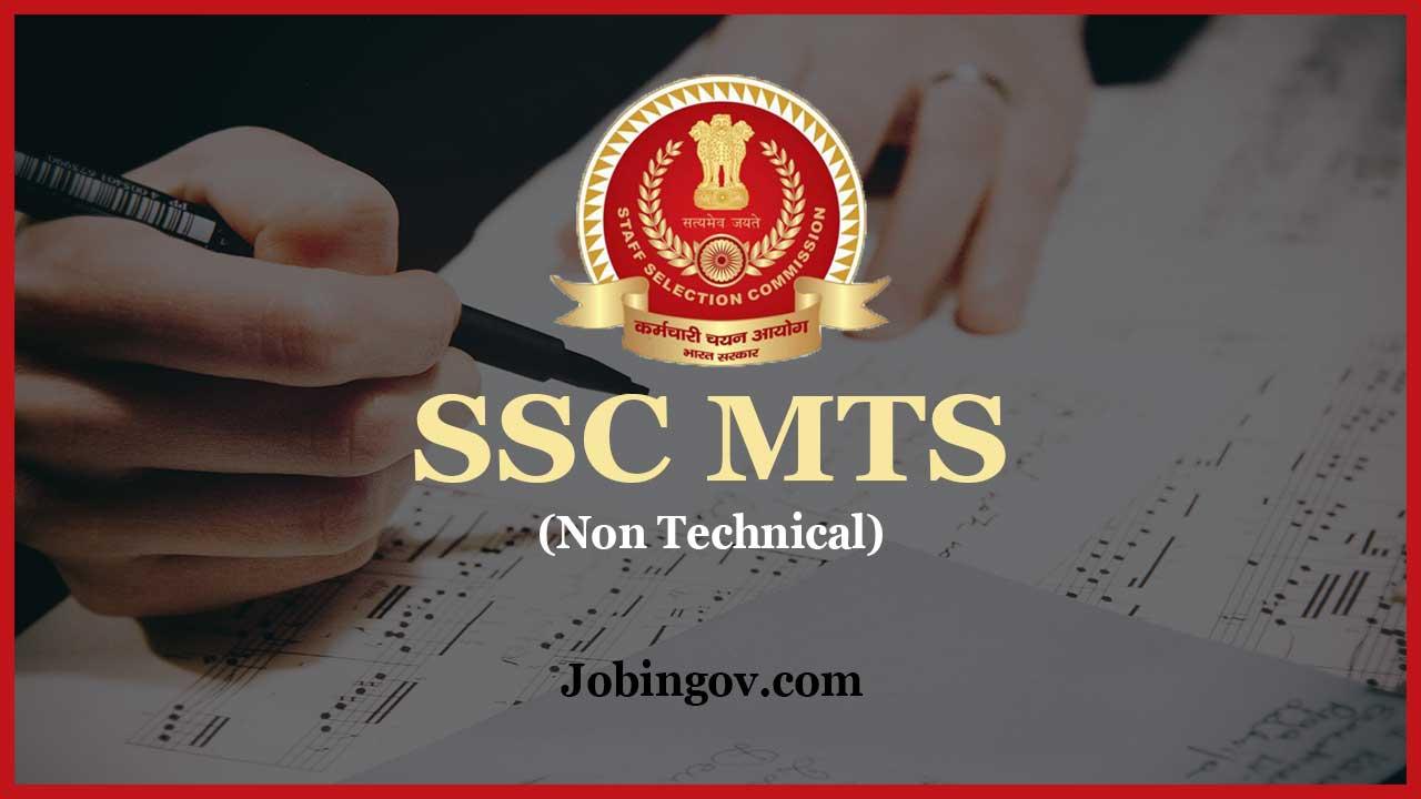 ssc-mts-exam-2020-2021